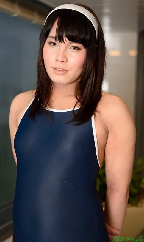 Erena Yuki